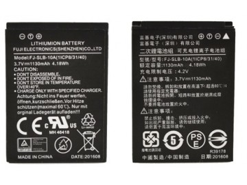 Battery For DC2000
